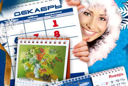 Ваша программа красоты на Новый 2015 год