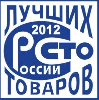 Сто лучших товаров и услуг 2012