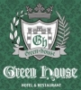 Бутик отель Green House