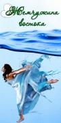 Тюмень выберет лучших исполнителей восточных танцев.