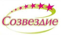 Учебный Центр дополнительного образования «Созвездие»