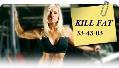 kill fat
